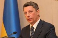 Украина уведомила Россию о планах резко снизить закупки газа