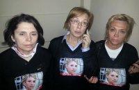 Суд над соратницами Тимошенко перенесли на февраль (Документ)