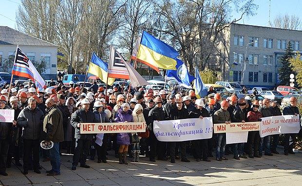 Митинг в поддержку победителя выборов Григорчука