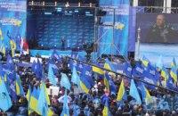 Регионалы намерены вывести на антимайдан 200 тыс. человек
