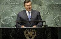 Янукович предлагает обновить Совет Безопасности ООН