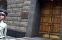 Наливайченко высылает из Украины 19 офицеров ФСБ