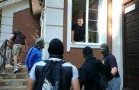 """""""Автомайдан"""" показал с высоты особняк Добкина в Харькове"""