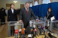 Порошенко недоволен сроками подсчета голосов