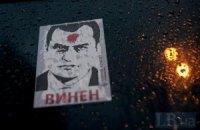 Захарченко уже в Беларуси, - Мокриди