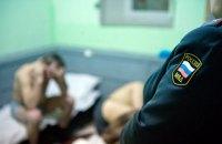 В Крыму решили возродить вытрезвители