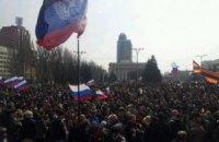 В Донецке на митинг за федерализацию вышли 4 тыс. человек