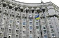 Возле Кабмина подрались активисты казачьей сотни и Нацгвардии