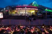 Мюнхенский стрелок готовил атаку год