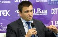 Украина будет дополнять иск против России, поданный в Международный суд ООН