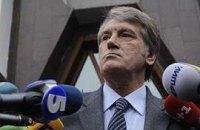 Ющенко собирает митинг в Каневе