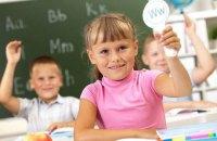 Ірпінська школа №12: коли кожен рік є роком іноземної мови