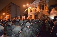 Радикалы провели шествие в центре Киева в память о стычках на Банковой
