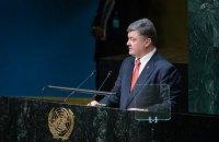 Порошенко призвал страны-члены ООН не признавать выборы Госдумы России