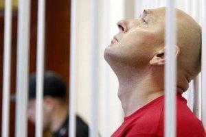 Диденко недоволен переносом суда