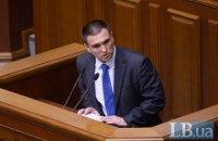 Климкин назначен министром иностранных дел