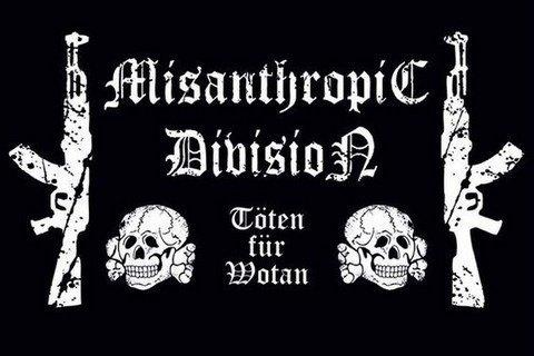 В России завели дело на Misanthropic Division