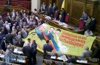 Нардепи відмовилися відкласти розгляд законопроектів про мови