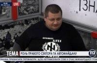 """""""Правый сектор"""" отправит в Крым """"поезд дружбы"""" для борьбы с сепаратизмом"""
