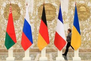 """В Берлине завершились переговоры """"нормандской четверки"""""""