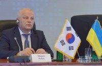 Кабмин определил перспективные сферы для сотрудничества с Кореей