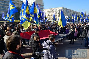 """""""Свобода"""" провела митинг несогласия под ЦИКом"""