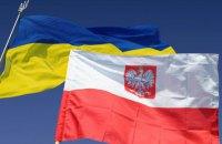 С 2017 года гастарбайтеры в Польше будут зарабатывать наравне с поляками