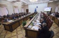 Кабмин утвердил законопроект Зубко о реструктуризации долгов ТКЭ