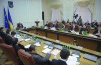 Кабмин собрался на внеочередное заседание ради создания ГБР
