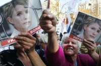 МИД Франции: Украина так и не ответила ЕС на вопросы по делу Тимошенко