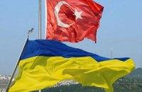 Туреччина не готова до всеохопної ЗВТ з Україною