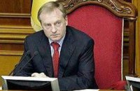 Лавринович распустил депутатов до завтра