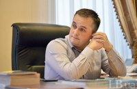 НАБУ попросило Луценко привлечь к ответственности Холодницкого