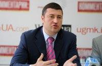 Бахматюк опроверг информацию НБУ об аресте имущества на 4 млрд грн