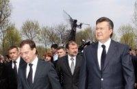 Янукович и Медведев не договаривались встретиться в Москве