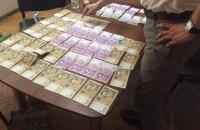 Декан одесской академии пищевых технологий задержана за взятку