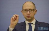 Яценюк объяснил механизм закупки угля с оккупированных территорий