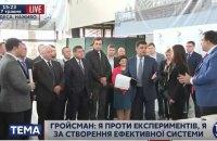 Гройсман снял с Марушевской выговоры Насирова