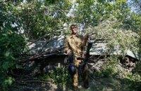 За день боевики совершили 34 обстрела позиций сил АТО