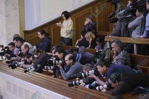 Журналистов пытались выгнать из Рады