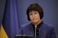 Акимова ожидает незначительное ускорение инфляции из-за социнициатив Януковича