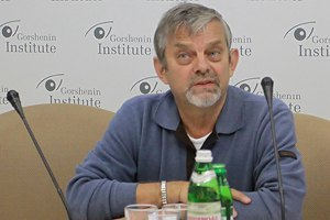 Украинцам придется простить Россию, - политолог