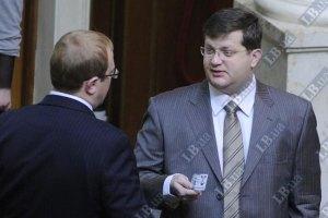 Арьев принял предложение Литвина