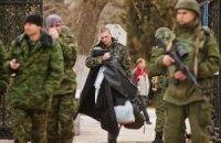 Рада приняла закон об оккупированном Крыме
