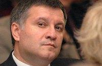 Арсен Аваков: харьковская оппозиция – это не Баба-Яга
