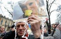 Земляки Тимошенко готовят масштабный протест
