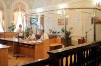 Очередное заседание по делу ЕЭСУ началось без Тимошенко