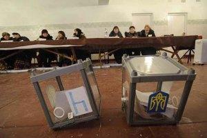 Минфин предложил выделить на выборы в Раду 800 млн грн