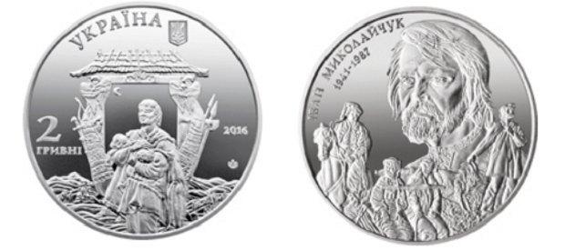 НБУ випустив пам'ятну монету на честь режисера Миколайчука (фото)
