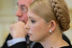 В Москве надеются, что Украина примет все меры для соблюдения прав Тимошенко